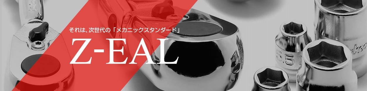 Z-EAL