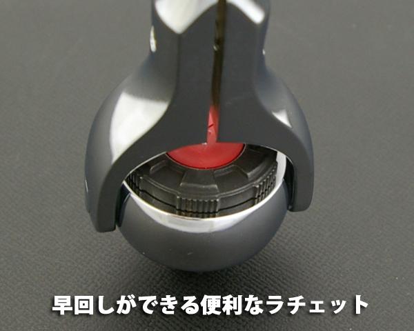ko-ken (コーケン) コーケン工具 ラチェット 3776J