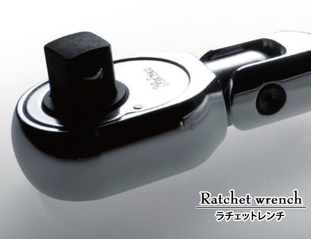コーケン工具 ラチェットハンドル