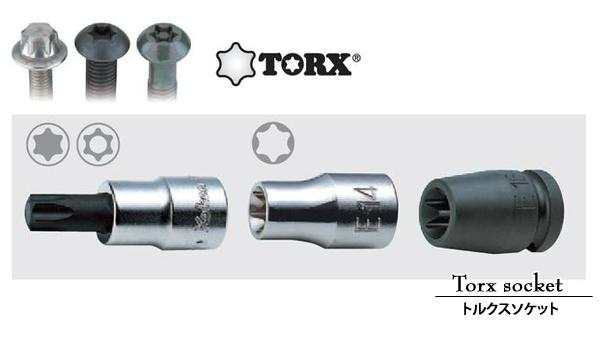 TORX イメージ